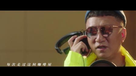 孙红雷和歌手王骏迪默契演绎《走过咖啡屋》对唱版MV