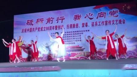 英娇艺术团舞蹈《红梅赞》首演2019年6月28日。