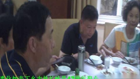 奉化知青下乡吉林长岭县47周年聚会——相约在溪口