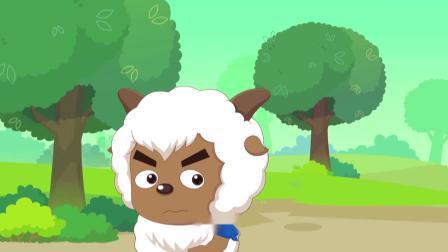 小狼士兵们包围了小羊,沸羊羊十分愤怒的进行反击