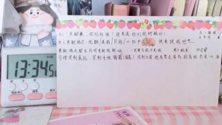 (七日连更)p3 🌸柠柚吖🌸一个话唠视频     望喜欢~🌚