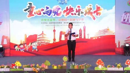 2019成都市郫都区安靖镇阳光幼儿园六一文艺汇演上集