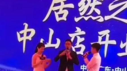 香港明星任达华7月20日上午来中山市做房产代言,被捅力现场(1)
