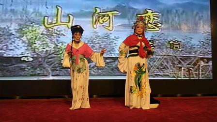 《山河恋:送信》扬扬,黄莹玉献演,宝山街道文化中心友情越剧团折子戏专场演出7月22日。