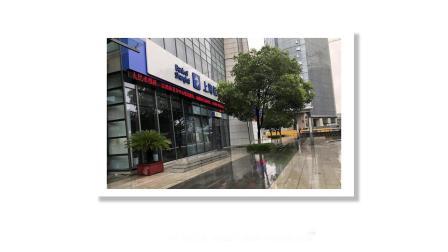 携手同行  未来可期  --上海银行苏州分行2019校招大学生新行员入职培训