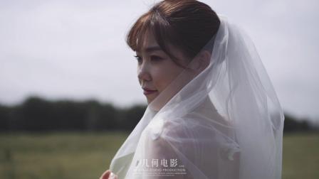 几何电影 | Zeng and Hong 华旗婚礼快剪