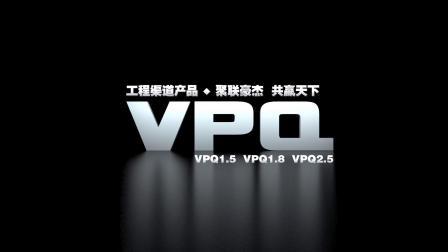 联建光电小间距LED显示屏-VPQ系列产品视频