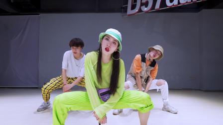 【D57舞蹈工作室】朴宰范《K-town》BADA编舞