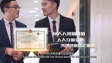 做片网震撼互联网美林配资高端金融企业公司宣传片-上海稻草人传媒