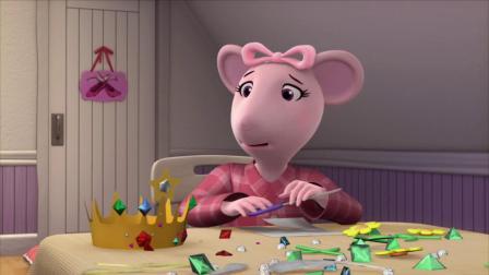 芭蕾舞鼠安吉莉娜 第四季 好朋友们留宿在安吉莉娜家,大家一起制作手工
