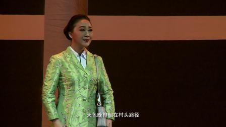 现代曲剧《芳草 》领衔主演: 牛艳荣、主演: 赵真、 常向克 、付和尚等
