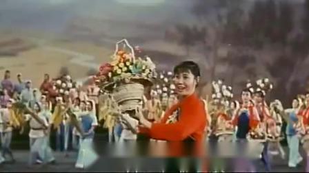 大型音乐舞蹈史诗《东方红》下