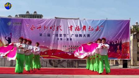 舞蹈 [ 荞 麦 花 ]— 表演:辛集市老干部夕阳红艺术团