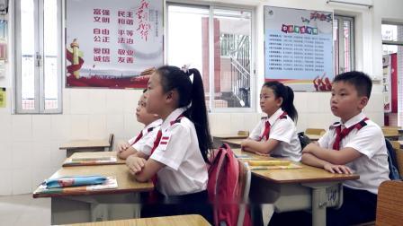 广州市越秀区中山三路小学文明礼仪视频____邓工电脑