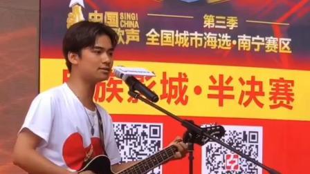 中国新歌声海选小C献唱家驹《amani》渠小明上传