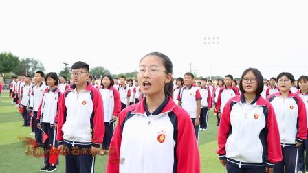 滨海新区大港第四中学为祖国70华诞献礼《我和我的祖国》快闪