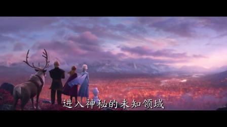《冰雪奇缘2》全新原创金曲首度曝光 过去的真相,究竟隐藏着艾莎什么秘密?