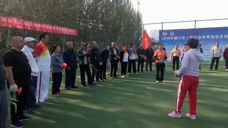 银川市空竹二级社会体育指导员培训班教学
