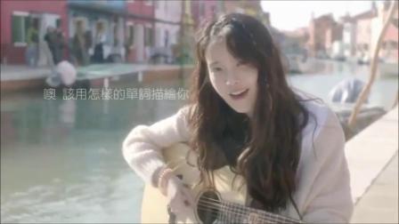 IU曾为好友雪莉写歌《桃子》时隔7年再登音源榜 IU:《桃子》是想着雪莉~用男生的视线而写的歌词