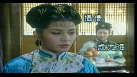 1999 台灣/大陸 紅螺寺