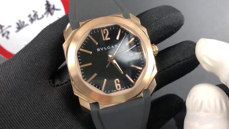 BV 宝格丽OCTO101963包18K玫瑰金男士手表