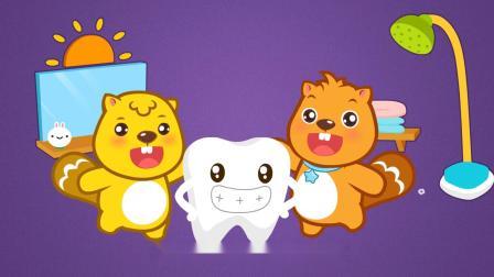 贝瓦儿歌第二季刷牙歌