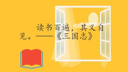【课件制作工具】关于读书的名人名言,看完激励一生