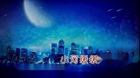 伊丽莎白小夜曲(意大利歌曲)(依然2轨 + 伴唱)中文演唱