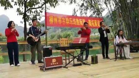 柳州市古韵乐坊器乐队.合奏 2019.11.19