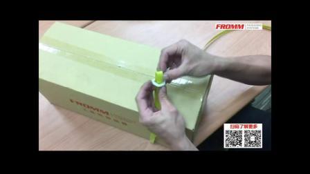 PP带塑胶打包扣  操作介绍
