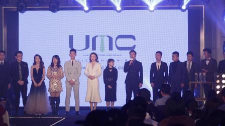 UMC年度品牌片《给你》北京婚礼行业都在里面
