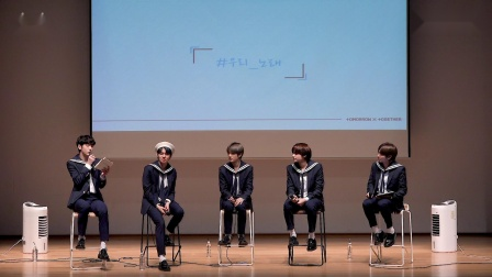 [T:TIME] TXT's Talk×Together with MOA