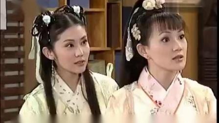 神機妙算劉伯溫-怒犯天條 第十一集_国语