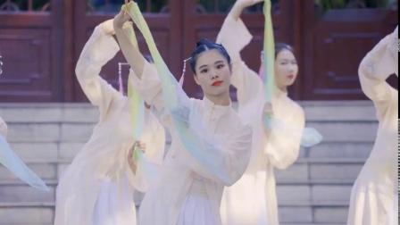 【中国舞】单色舞蹈立领衫汉服中国舞《故梦-橙翼版》
