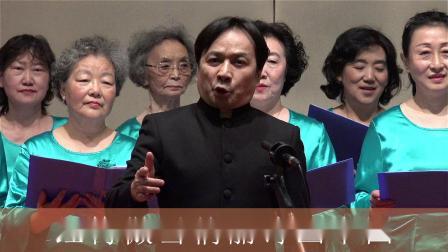 合唱《花开中国》