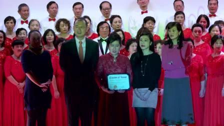 2019 辞旧迎新庆华诞文艺汇演 暨美国知青联合会成立七周年