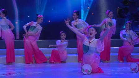 七彩花2020年1月1日七彩花舞蹈教师表演群舞《绣影叠香》01808