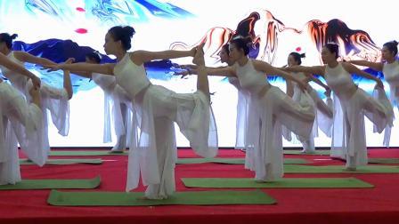 瑜 伽 —— 辛集市悦美瑜伽队