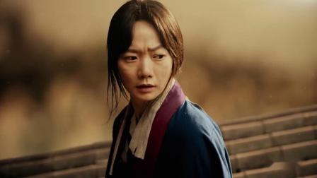 《李尸朝鲜》第 2 季预告