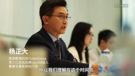 中国平安旗下在线教育品牌vipJr用爱与行动,共克时艰
