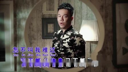 侯俊辉-告诉你爱的时候