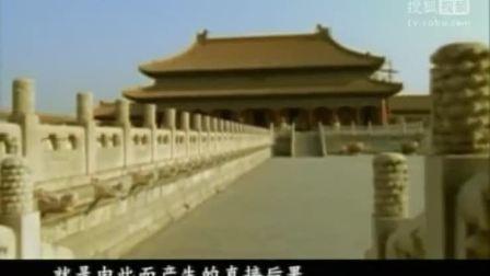 《中国风水文化》第四集 风水流派