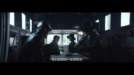 《瞄准》首爆先导预告 黄轩陈赫180小时狙击对决_大剧抢先看
