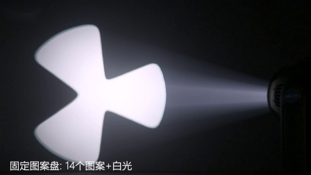 祥明灯光全功能470W光束图案三合一带CMY与效果盘--Megaplus480