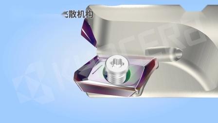 京瓷切削工具 高效率铝材加工用 立铣刀 MEAS
