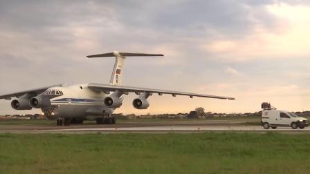 俄空天军向意大利运送100名专业人员及相关医疗设备协助抗击疫情