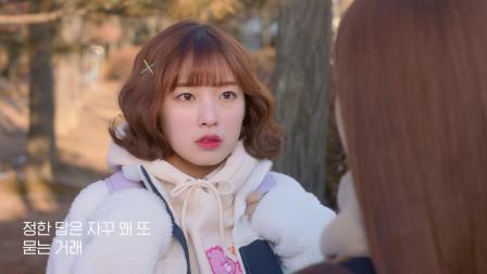NATURE - Oh my gosh (少女的世界 OST 1) (1080p)
