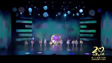 舞蹈《时光》杭州晴祺艺术培训中心
