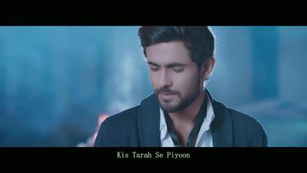 【印度歌曲MV】Tu Yahaan -Official Music Video 2018 (Sanam)
