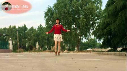 梦娟广场舞《天在下雨我在想你》